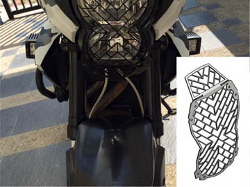 Motorcycle Headlamp Guard